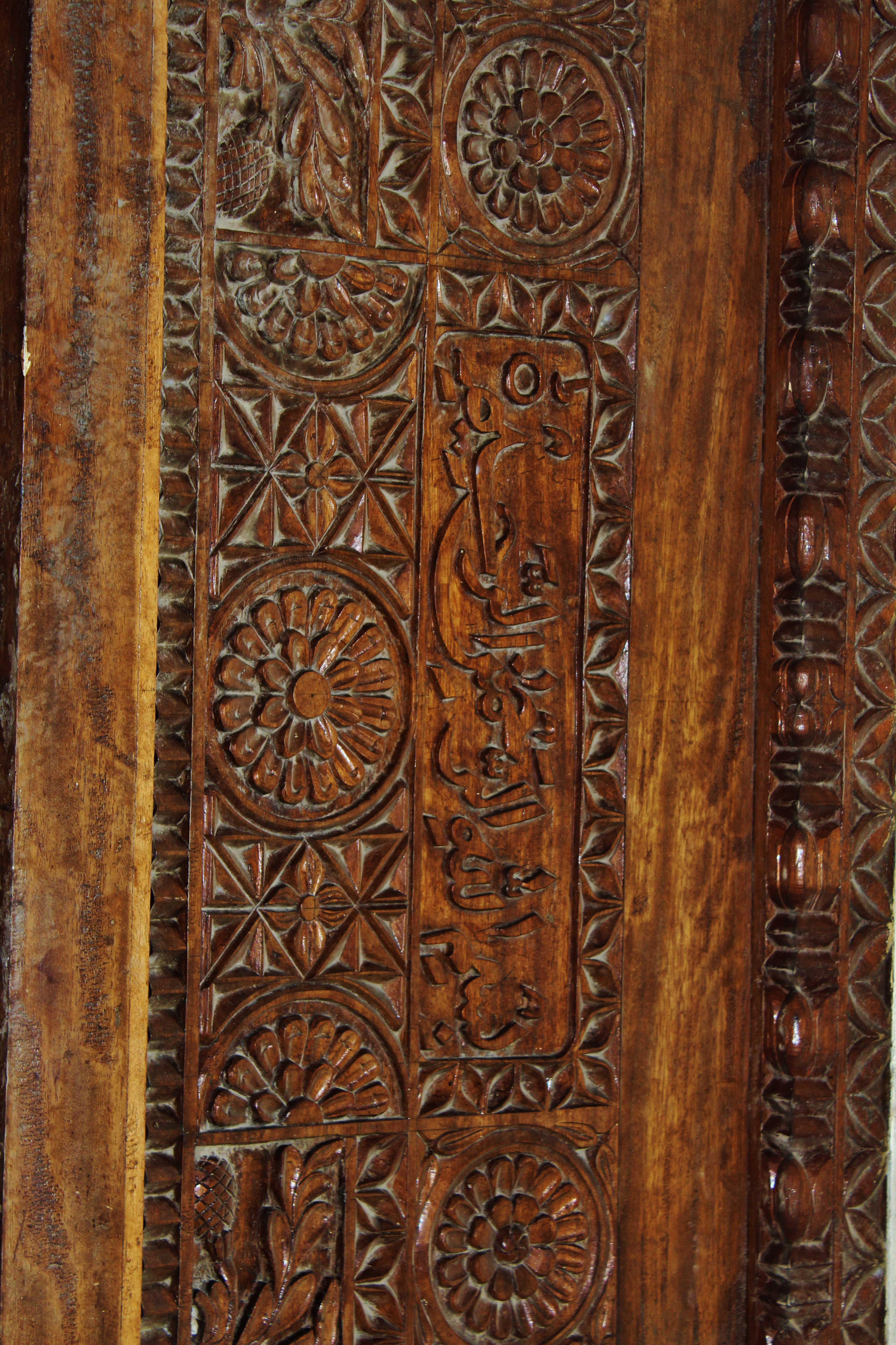 The doors in Stone Town are ornate and incredibly intricate